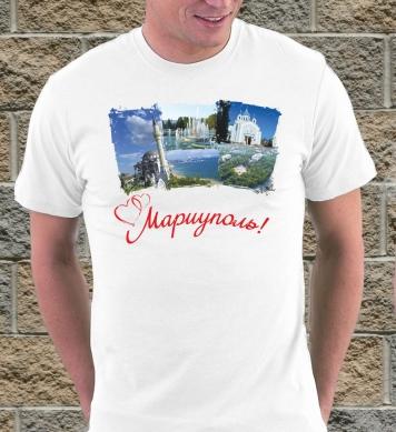 Я люблю мой Мариуполь