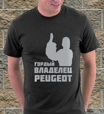 Обладатель Peugeot