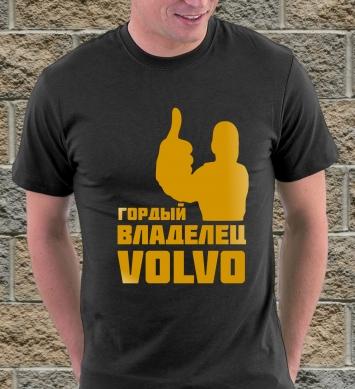 Обладатель Volvo