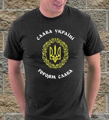 Слава Героям герб