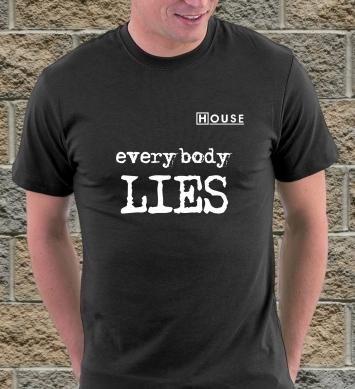 Все лгут Хаус