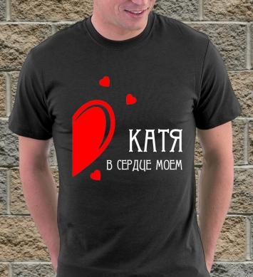 V serdce mojem Катя