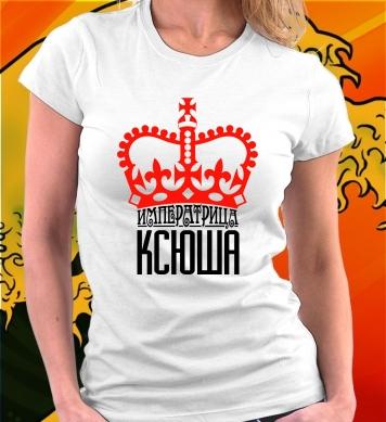 Ксюшка корона