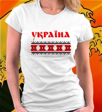 Украина рисунок