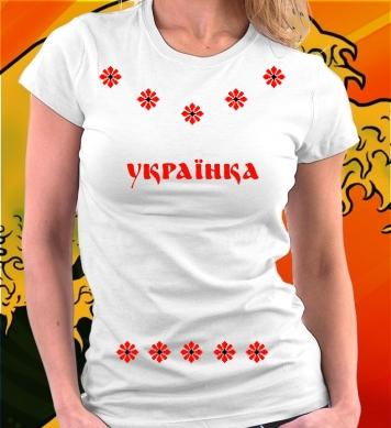 Милая украиночка