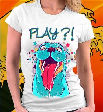 Поиграем?