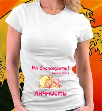 футболки для беременных с приколами: