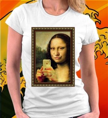 Mona Lisa selfportrait