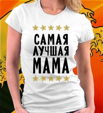 Samaja luchshaja mama