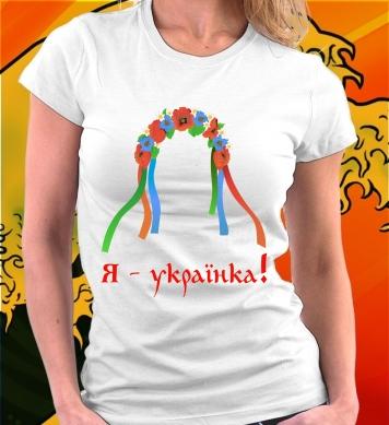 Ja ukrainka