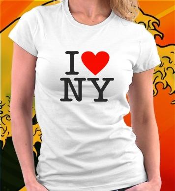 Люблю Нью-Йорк