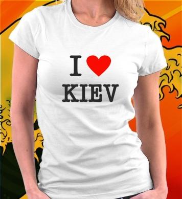 Люблю Киев