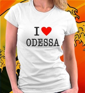 Люблю Одессу