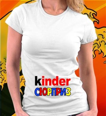 7299ad89778d Прикольные футболки и майки для беременных с рисунками и надписями в  интернет-магазине Futbolki.kharkov.ua