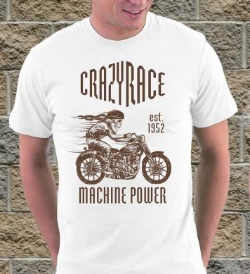 Machine power