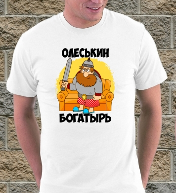 Богатырь Олеськи