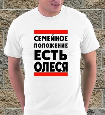Семейное положение - Олеська