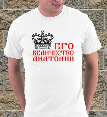 Властелин Анатолий