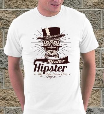 Мистер Хипстер