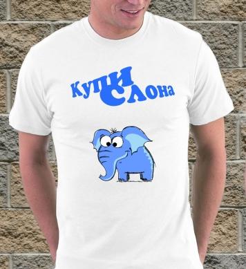 В продаже слон