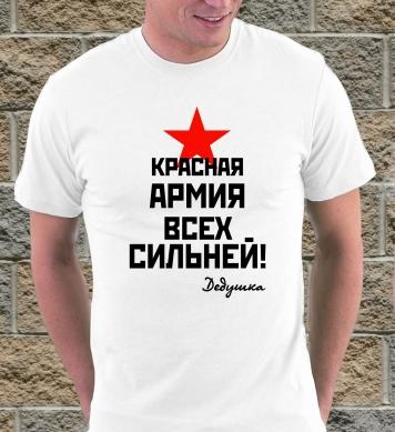 Сильная Красная Армия