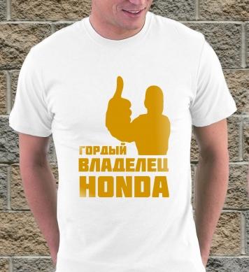 Обладатель Honda