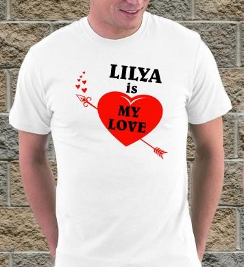Lilya is my true love