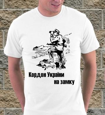 Кордон України замкнено