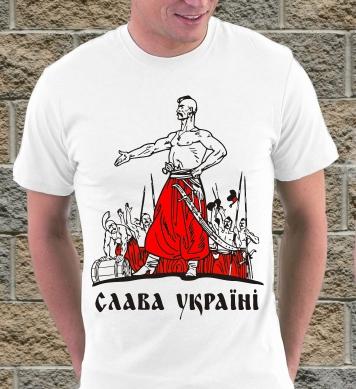 Україні Слава козаки