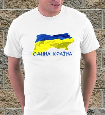 Єдина країна Україна