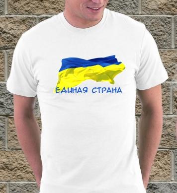 Единая страна Украина