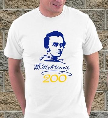 Тарас Шевченко 200 років