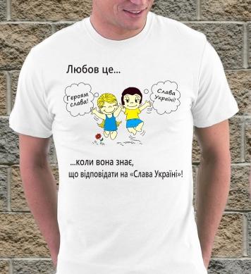Любов українців