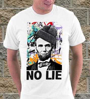 Линкольн не лжет