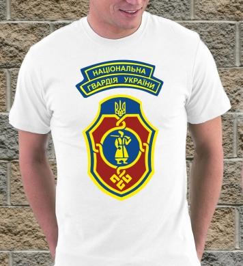 Українська Національна гвардія