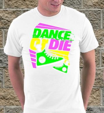 Танцуй или умри