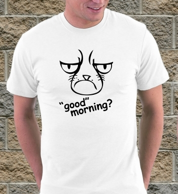 Доброе ли утро
