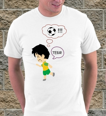 Tebja (futbol)