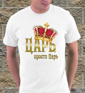 Tsar, prostp tsar