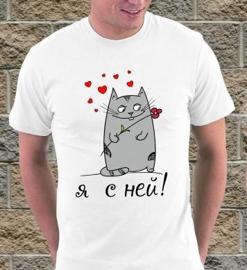 Ja s nej (кот)