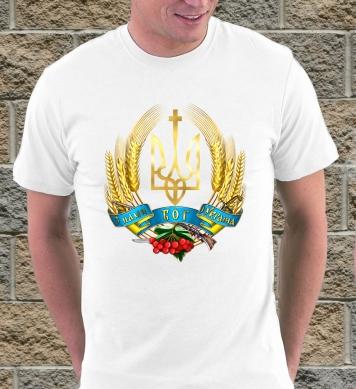 Z nami Bog i Ukraina