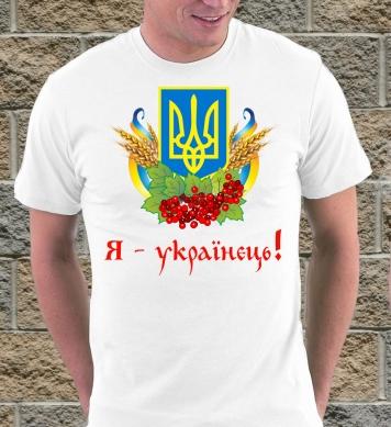 Ja ukrainesc