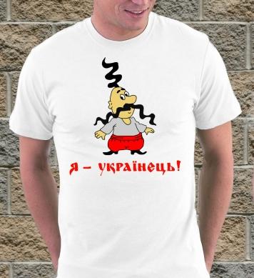 Ja ukrainesc kazak