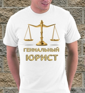 Genialnij jurist color