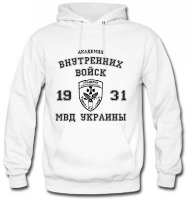 Университет АВВМВДУ