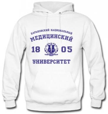 Университет ХНМУ
