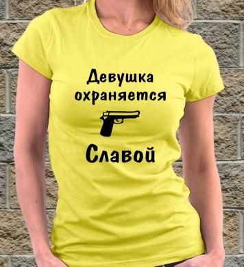 Devushka ohranjaetsa Славой