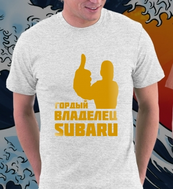 Обладатель Subaru