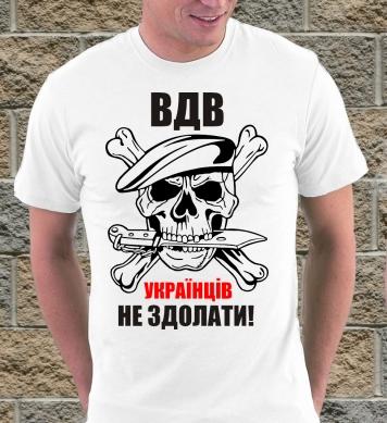 Украинцев не одолеть