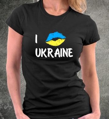 I kiss Ukraine